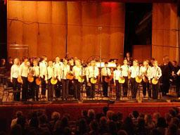 Поздравление от учащихся детских музыкальных школ г. Москвы