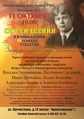 Концерт класса Андрея Горбачева